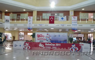 Robocup_Istanbul_2011