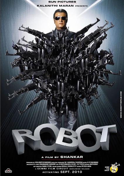 Смотреть фильмы онлайн я робот